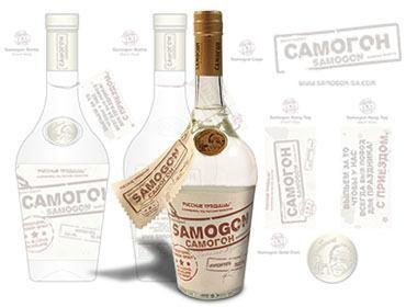 Samogon Bottle Design